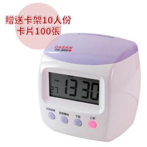 DASAN DS-3000 台灣製四欄位液晶打卡鐘(雙色)