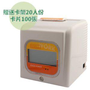 KP-370D打卡鐘 打卡鐘推薦