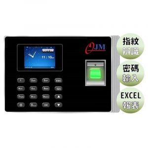 JM-306 二合一智能考勤機(指紋/密碼)