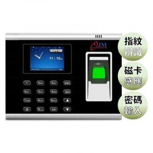 JM-310S 三合一智能考勤機(指紋/密碼/磁卡)