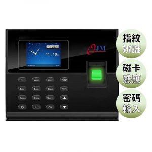 JM-310A 三合一智能考勤機(指紋/密碼/磁卡)